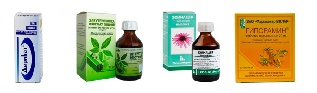 Препараты при микоплазмозе: группы лекарств для эффективного лечения