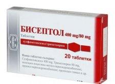 Пневмоцистная пневмония у ВИЧ-инфицированных больных