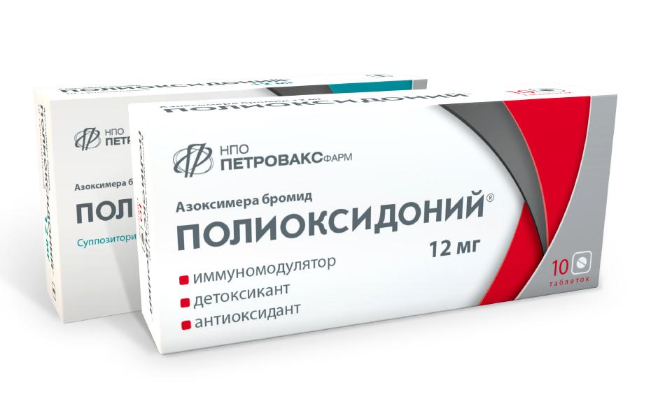 Медикаментозное лечение уреаплазмоза Полиоксидоний