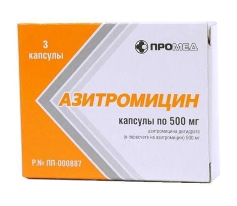 Активность Азитромицина.
