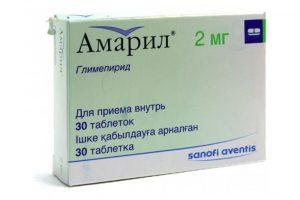 Лекарство Глибомет