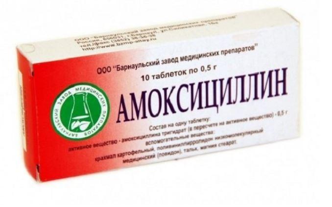Лечение сифилиса Амоксициллин