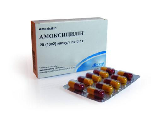 Амоксициклин – препарат используемый для антибиотикотерапии, чаще всего применяется в таблетированной форме