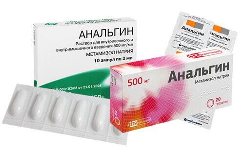 чем лечить невралгию спины таблетки