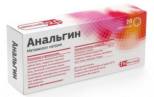 ишиас лечение препараты анальгин