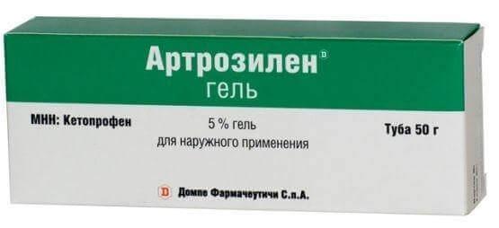 Артрозилен мазь