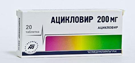 Лечение баланопостита у мужчин препаратами Ацикловир