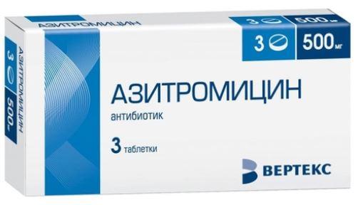 Лечение сифилиса Азитромицин