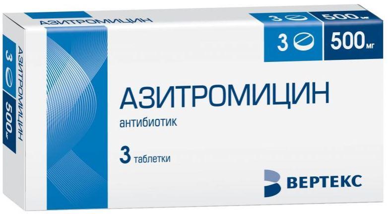 Лечение баланопостита у мужчин препаратами Азитромицин
