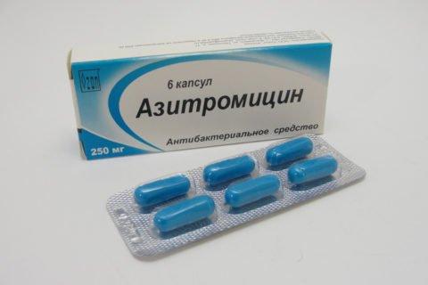 Азитромицин в капсулах