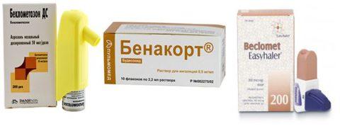 Бенакорт, является эффективным средством при обструктивном бронхите.