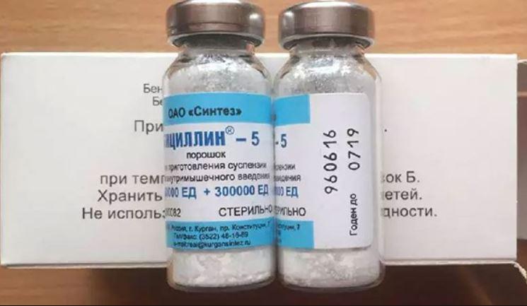 Лечение сифилиса бициллином Бициллин-5