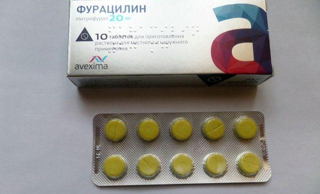 Фурацилин при зуде