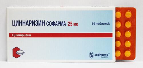 какие таблетки пьют при остеохондрозе грудного отдела при головокружении - Циннаризин