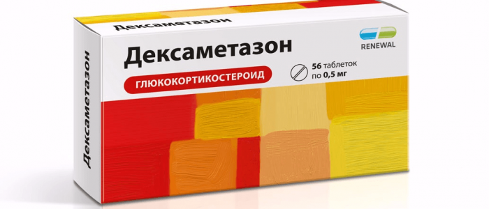 Дексаметазон и остеохондроз