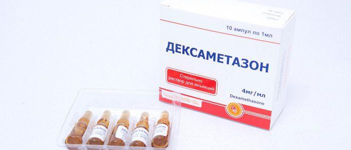 Дексаметазон при диабете