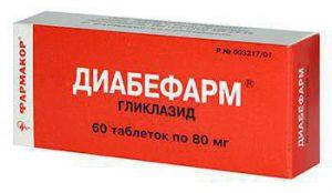 Таблетки Диабеталонг