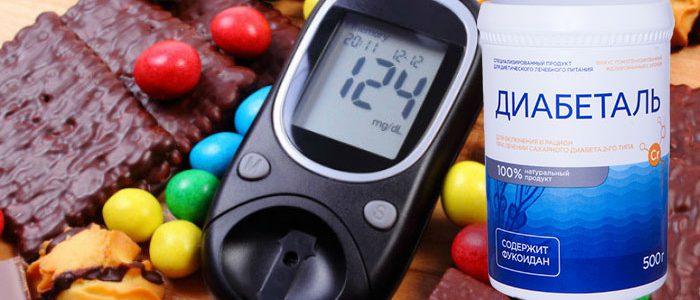 Лекарство Диабеталь