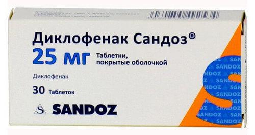 нестероидные противовоспалительные препараты нового поколения для суставов