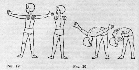 Дренажная гимнастика выполняется 2 раза в сутки