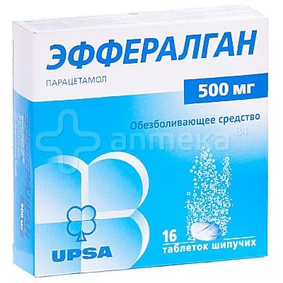 Эффералган УПСА 500мг (парацетамол)