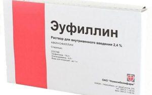Капельница при лечении остеохондроза