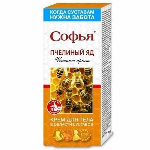 Фото Софья с пчелиным ядом