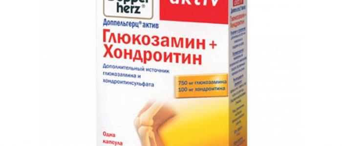 Доппельгерц для лечения суставов с Глюкозамином и Хондроитином