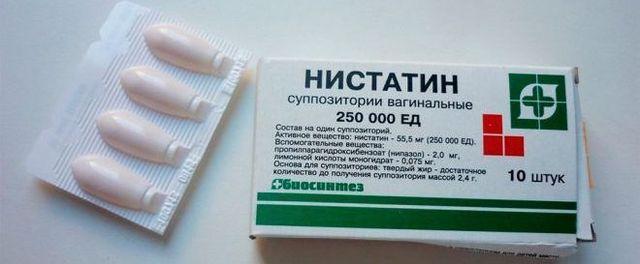 Нистатит для лечения молочницы