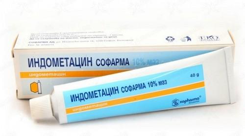 Фото Индометациновой мази