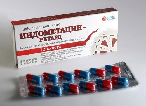 нестероидные противовоспалительные препараты для лечения суставов таблетки инструкция