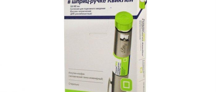 Применение Инсулин-изофана