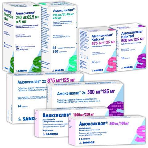 Лекарство обязательно поможет при кашле