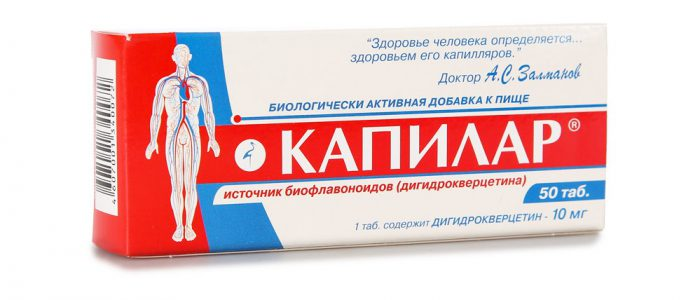 Капилар при диабете