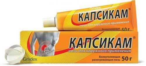 лекарство от ишиаса Капсикам