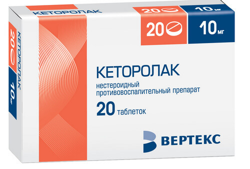 Таблетки первая помощь при боли в пояснице