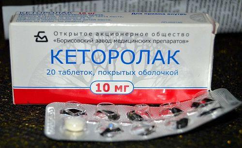 Кеторолак при протрузии