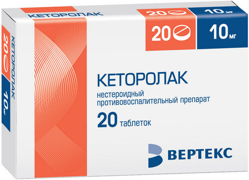 боль и хруст в позвоночнике обезболивающие таблетки кеторолак