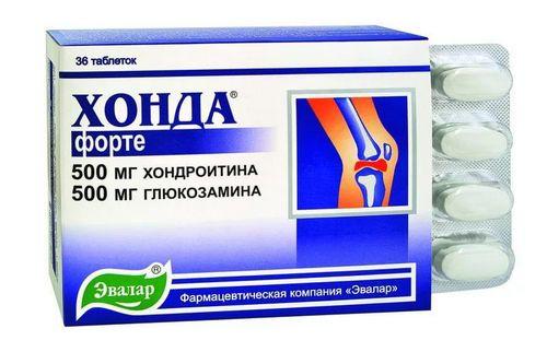 лекарства для лечения дегенеративно дистрофические заболевания позвоночника
