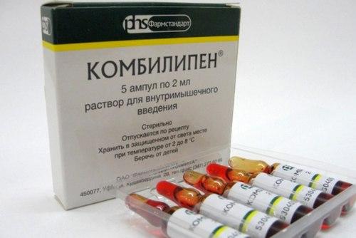поясничные боли у мужчин укол комбилипен