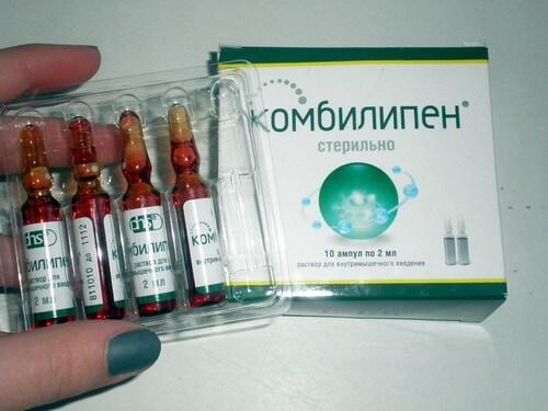 болит копчик как лечить - витамины Комбилипен