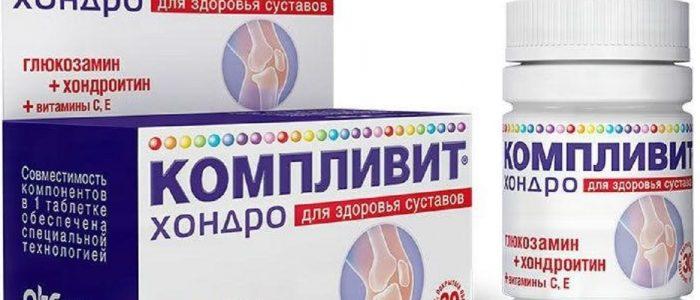 Препарат Компливит для суставов