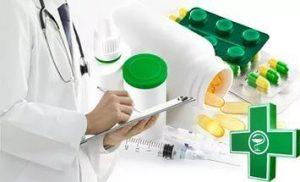 Причины и лечение унковертебрального артроза