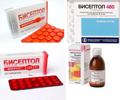 Лекарственное средство в форме суспензии назначают детям.
