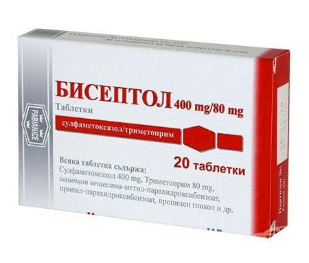 Лекарственный состав следует использовать с соблюдением всех мер предосторожности.