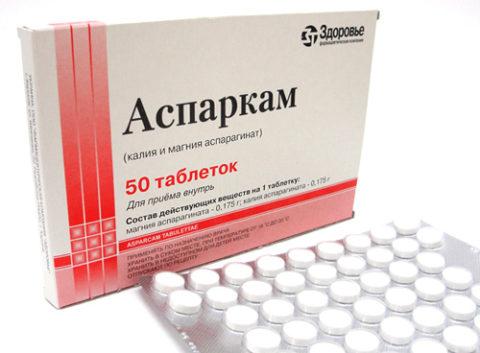 Медикаментозная поддержка в период восстановления.