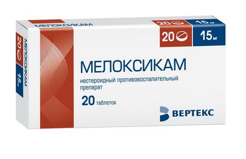 таблетки при невралгии спины