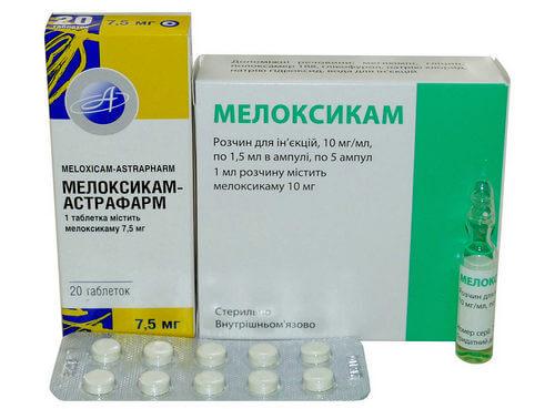 лечение поясничного остеохондроза у женщин