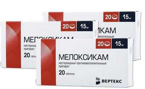 нестероидные препараты для лечения суставов