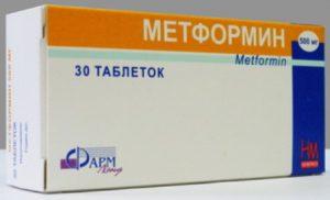 Лекарство от диабета Форсига